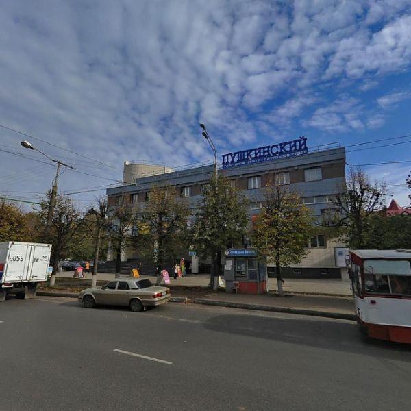 Торговый центр Пушкинский