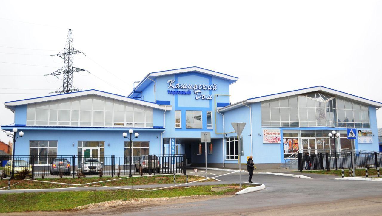 Торговом центре Каширский
