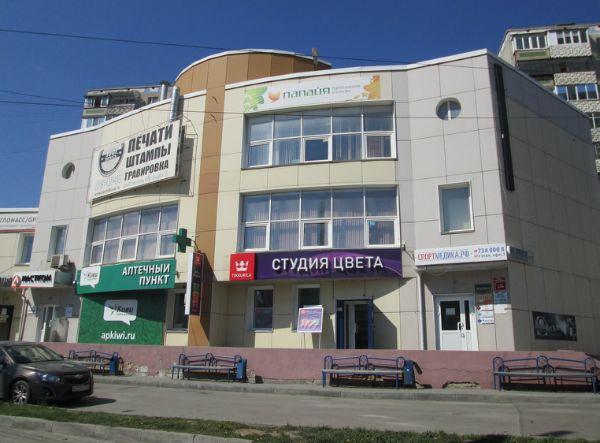 Офисное здание на ул. Косарева, 56А