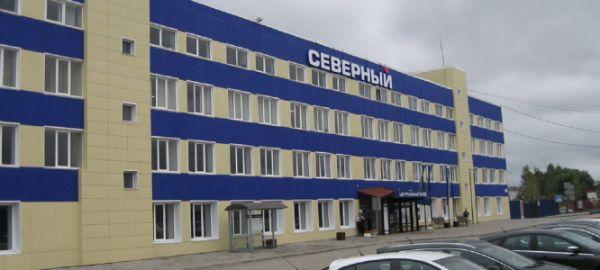 Офисно-складской комплекс Северный