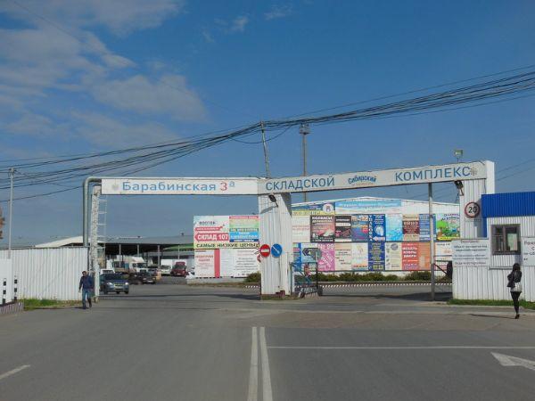 Складской комплекс Сибирский на Барабинской