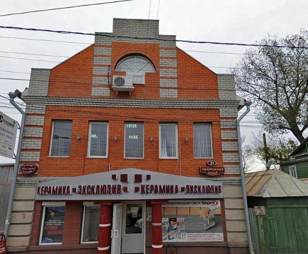 Торгово-офисный комплекс на ул. Оборонная, 31