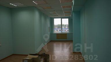Ижевск аренда офисов устиновский район коммерческая недвижимость в ярославле рост цен