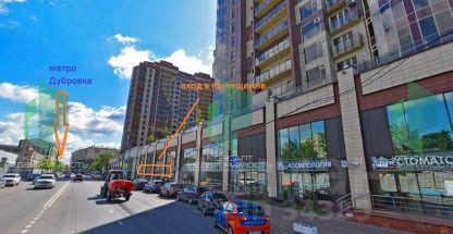 Аренда офиса 20 кв Автозаводская (14 линия) сайт о продаже коммерческой недвижимости