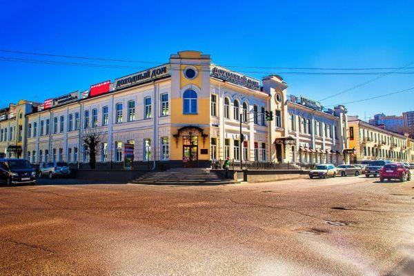 Офисное здание Доходный дом