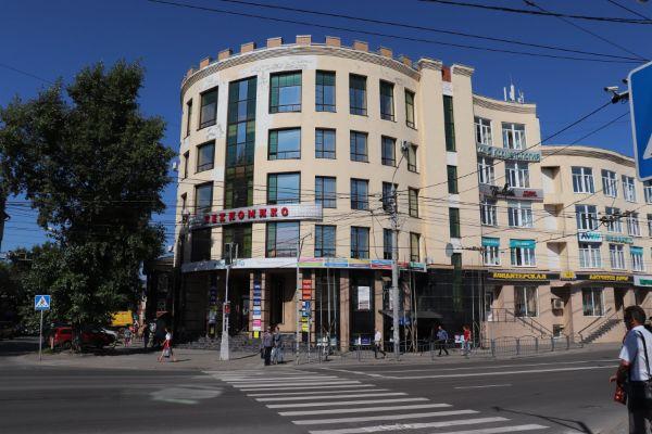 Бизнес-центр на проспекте Ленина, 104