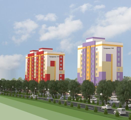 жилой комплекс Гагарина, 141