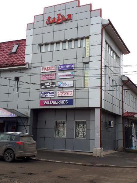 Торговый дом Ладья