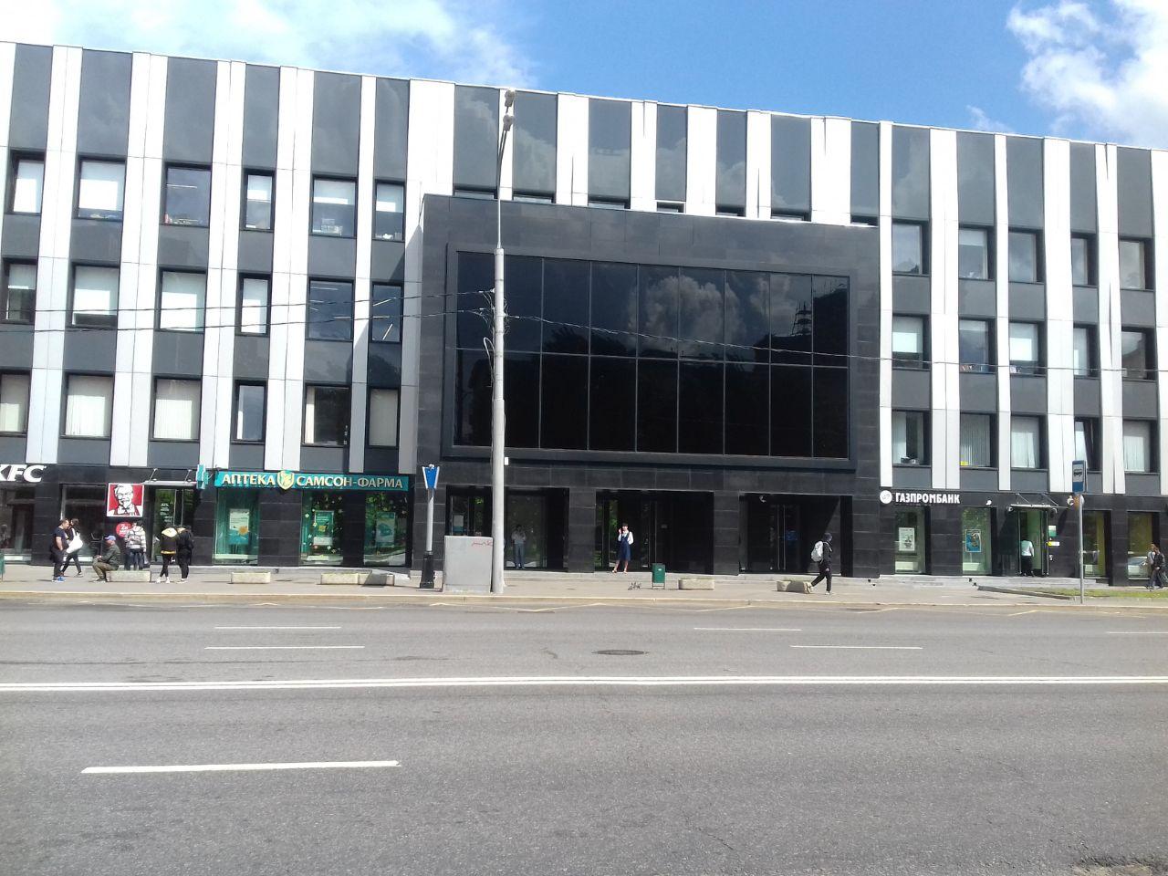 аренда помещений в БЦ ЕПК