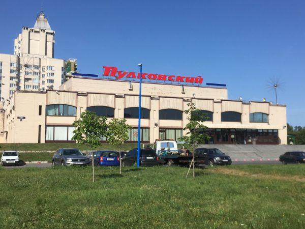 Торговый центр Пулковский