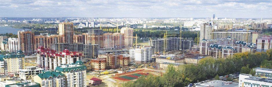 жилой комплекс Солнечный город