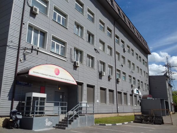 Бизнес-центр в Огородном проезде, 5с4