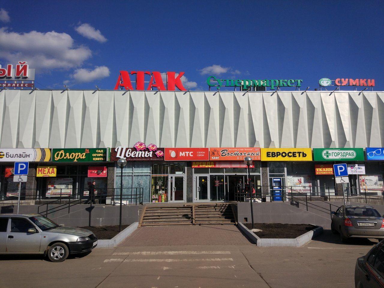 аренда помещений в ТЦ Центральный