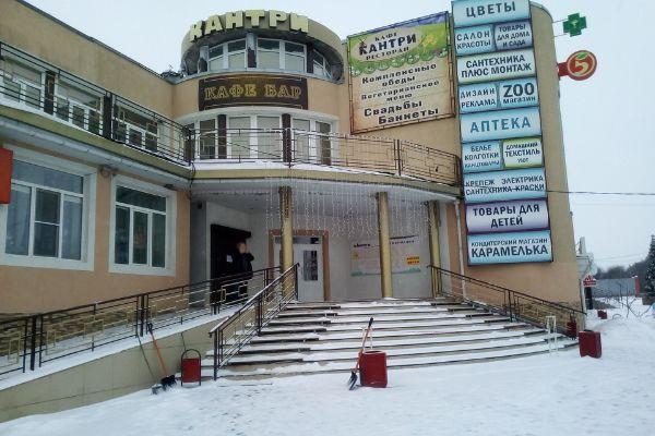 Торговый центр Кантри