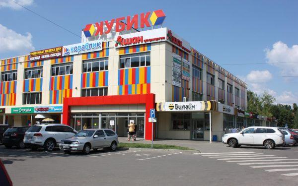 Торговый центр Кубик