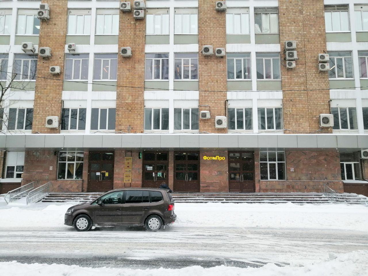 аренда помещений в БЦ в Бумажном проезде, 14с2