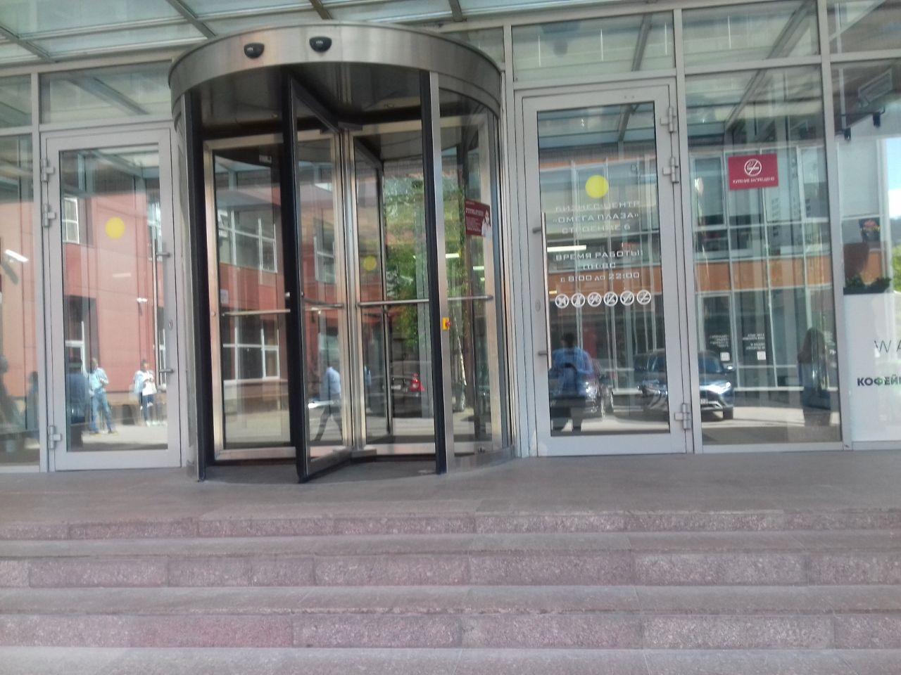 Бизнес Центр Омега Плаза (Omega Plaza) (19с6)