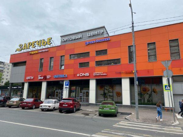Торговый центр Заречье