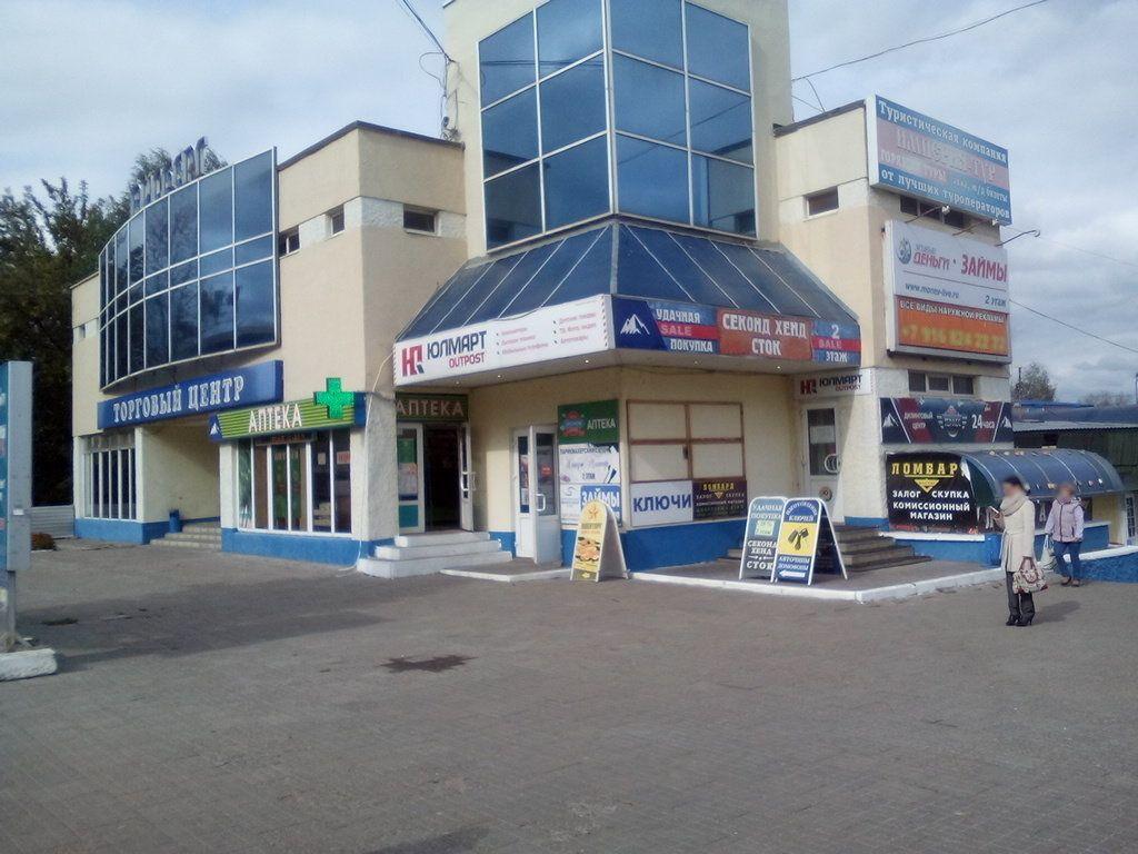 Торговом центре Айсберг