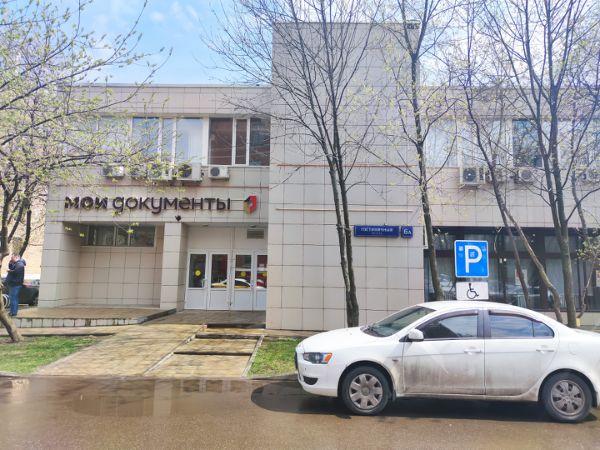 Административное здание в Гостиничном проезде, 6А