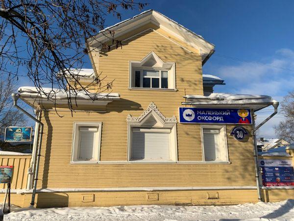 Отдельно стоящее здание на ул. Ленинградская, 30