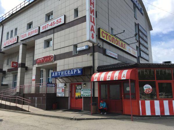 Торгово-офисный комплекс на ул. Шебанцево, 2А
