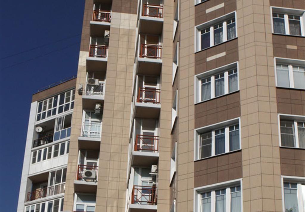 продажа квартир Калараш