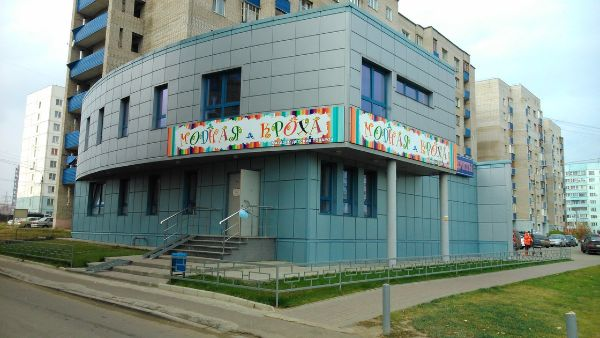 Отдельно стоящее здание на ул. Весенняя, 18А