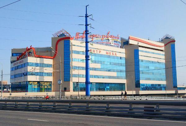 Торговый комплекс Новочеркизовский