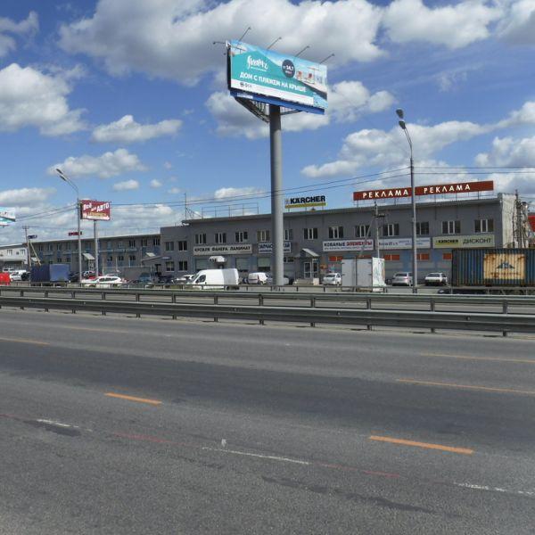 Торгово-складской комплекс ТЕХНОПАРК