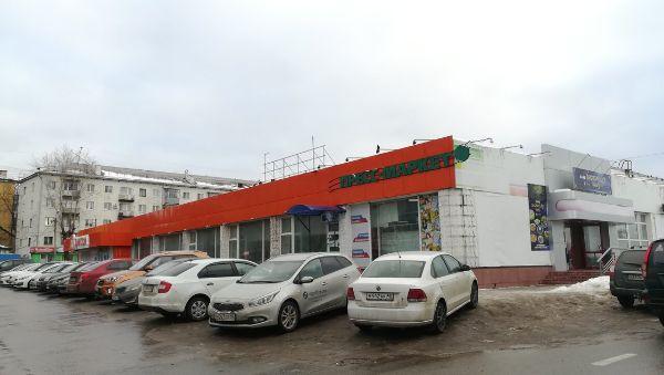 Торгово-офисный комплекс на ул. Плеханова, 61