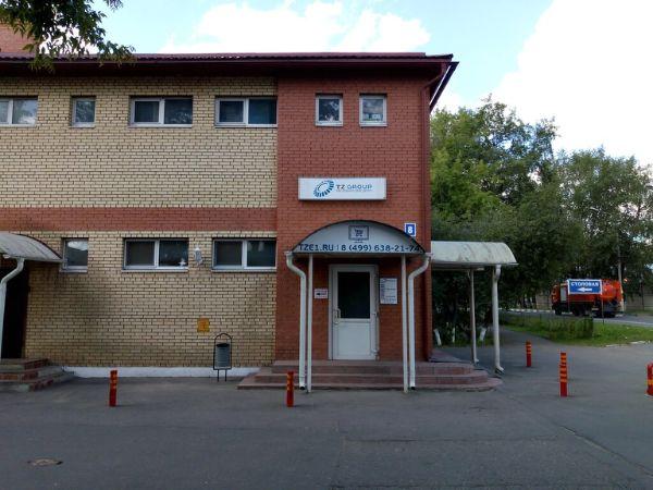 Офисное здание на ул. Хлебозаводская, 8