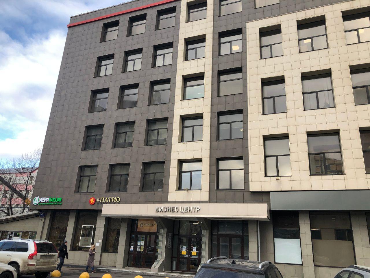 продажа помещений в БЦ Дмитровский на Бутырской