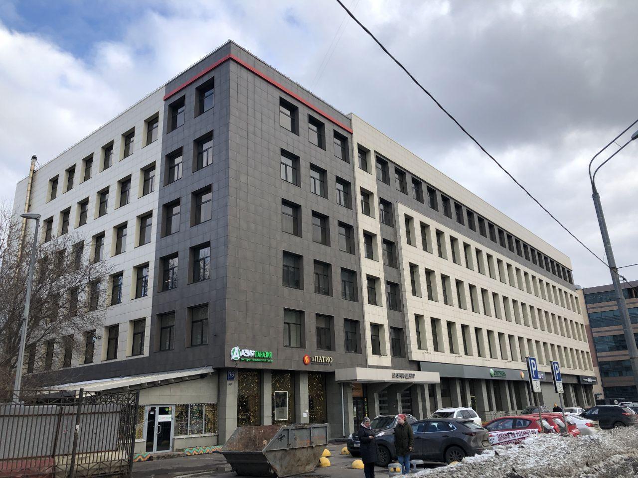БЦ Дмитровский на Бутырской