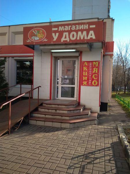Торговый центр на ул. Старокачаловская, 1А