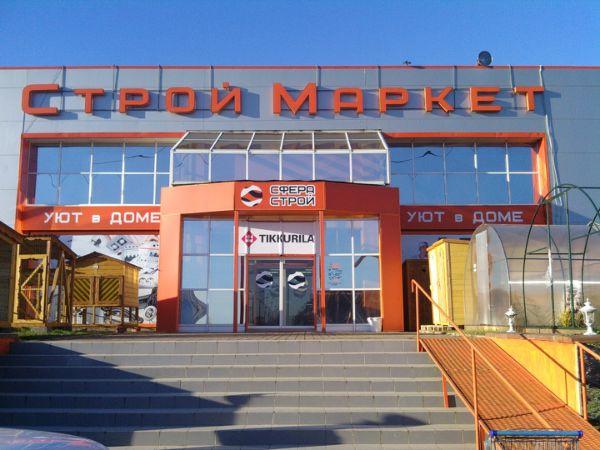 Торгово-складской комплекс на ул. Красная, 161