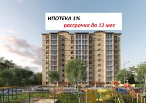 ул. Октябрьского/Чайковского