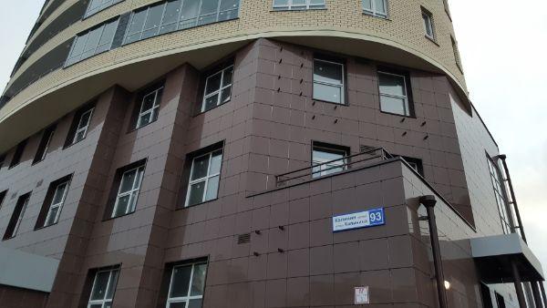 Многофункциональный комплекс на ул. Калинина, 93