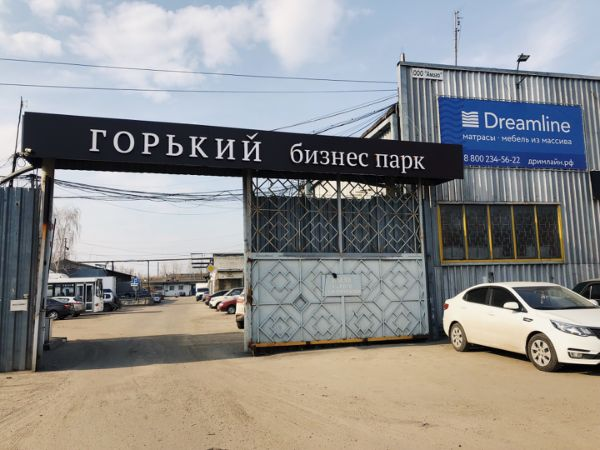 Бизнес-парк Горький