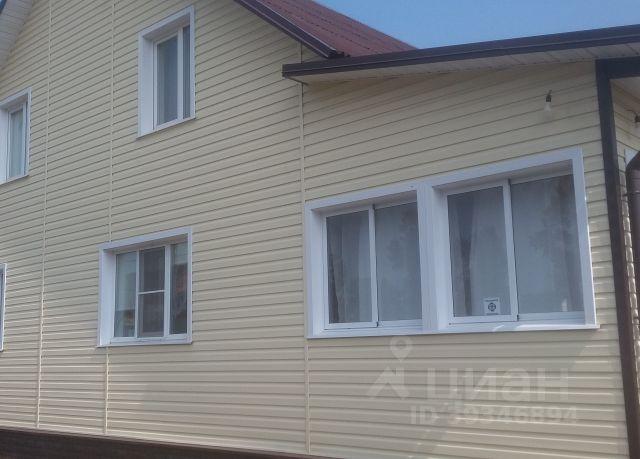 циан иркутск недвижимость продажа