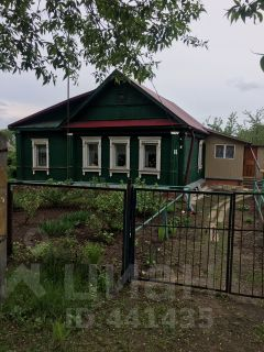 кредит под залог деревянного дома с участком в московской области срочно