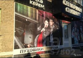 Взять кредит наличными в банке санкт-петербург